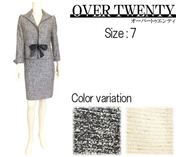 画像1: sale70%OFF 一部除き送料無料 一珠 オーバートゥエンティ レディース  ウエストリボンのスーツ  日本製 春物 前開き ジャケット スカート フェミニン (1)